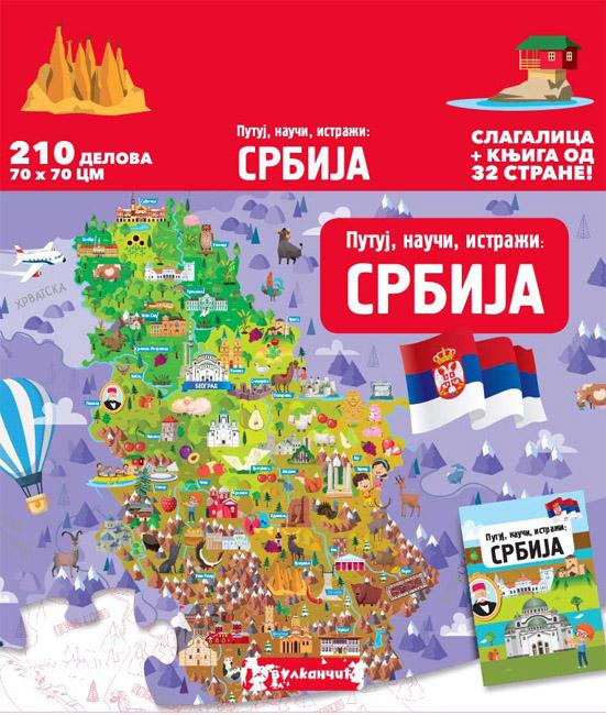 PUTUJ NAUČI I ISTRAŽI Srbija