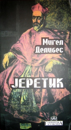 JERETIK