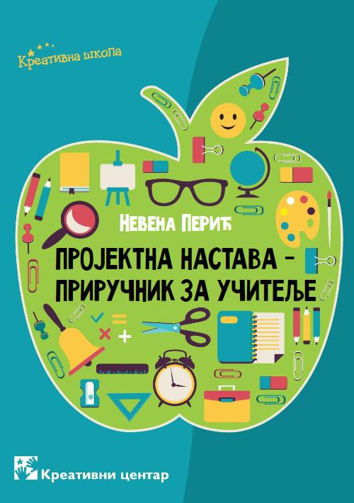 PROJEKTNA NASTAVA 2 Priručnik za učitelje