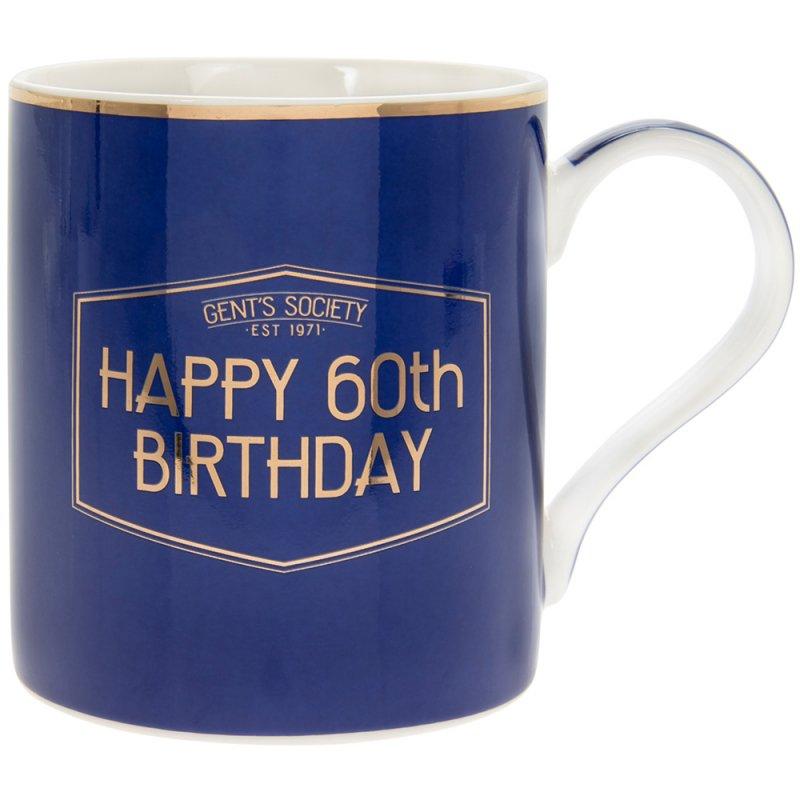 Rođendanska šolja (60) GENTS SOCIETY