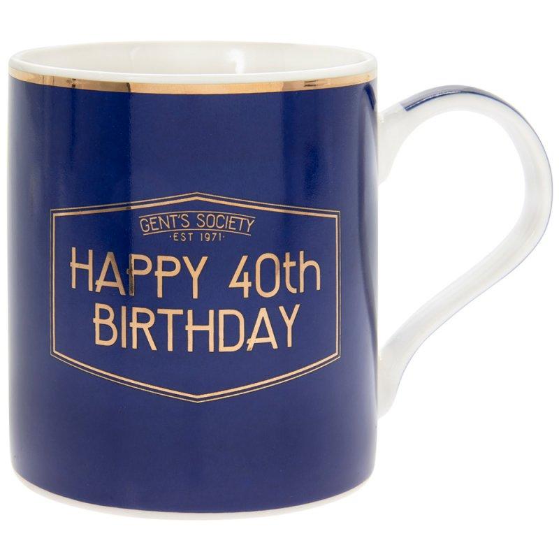 Rođendanska šolja (40) GENTS SOCIETY