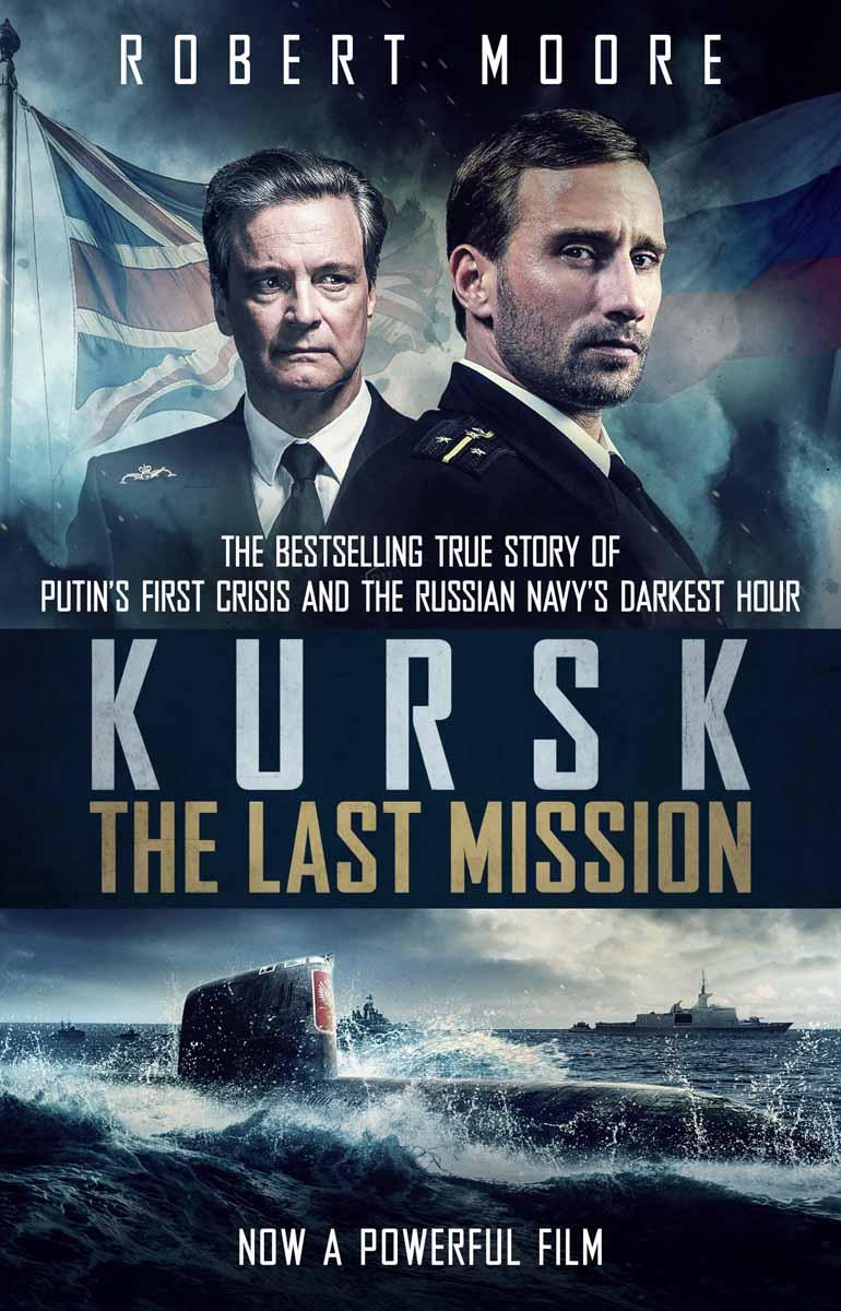 KURSK film tie-in