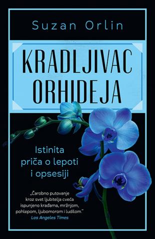 KRADLJIVAC ORHIDEJA