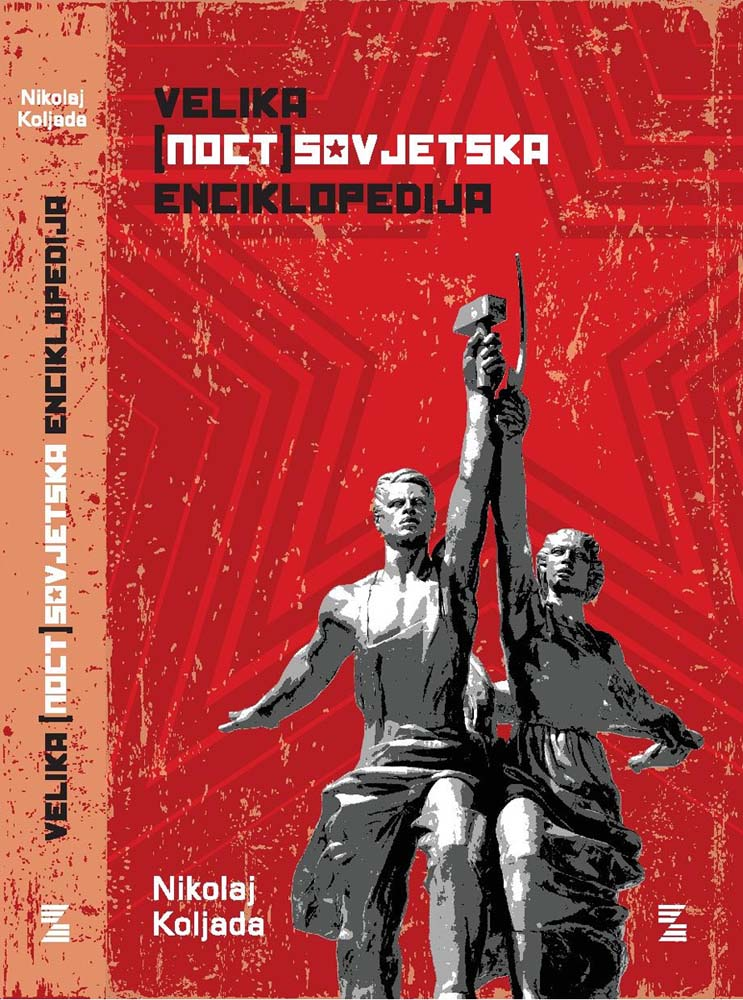 VELIKA (post) SOVJETSKA ENCIKLOPEDIJA
