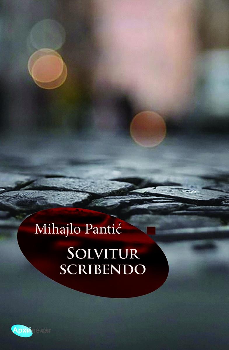 SOLVITUR SCRIBENDO
