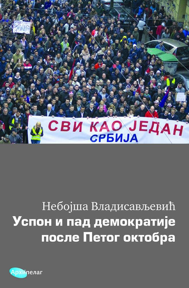 USPON I PAD DEMOKRATIJE POSLE 5. OKTOBRA