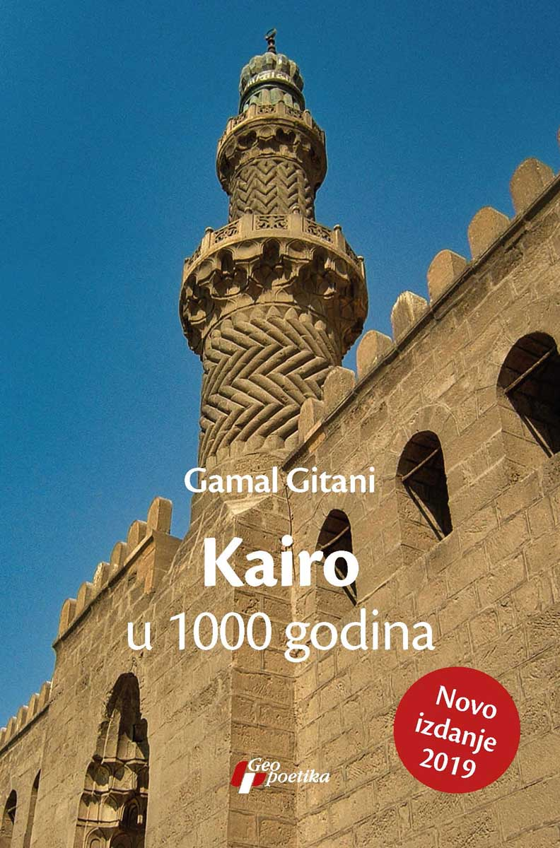 KAIRO U 1000 GODINA