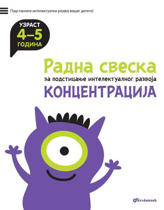 KONCENTRACIJA 4-5 Radna sveska za podsticanje intelektualnog razvoja
