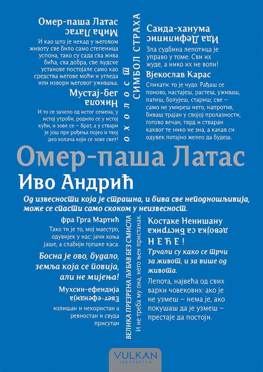 OMER-PAŠA LATAS