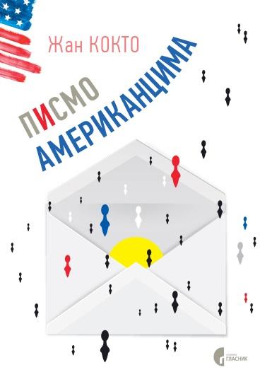 PISMO AMERIKANCIMA