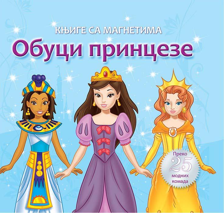 KNJIGE SA MAGNETIMA Obuci princezu