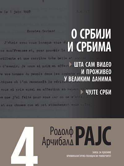 O SRBIJI I SRBIMA Knjiga 4