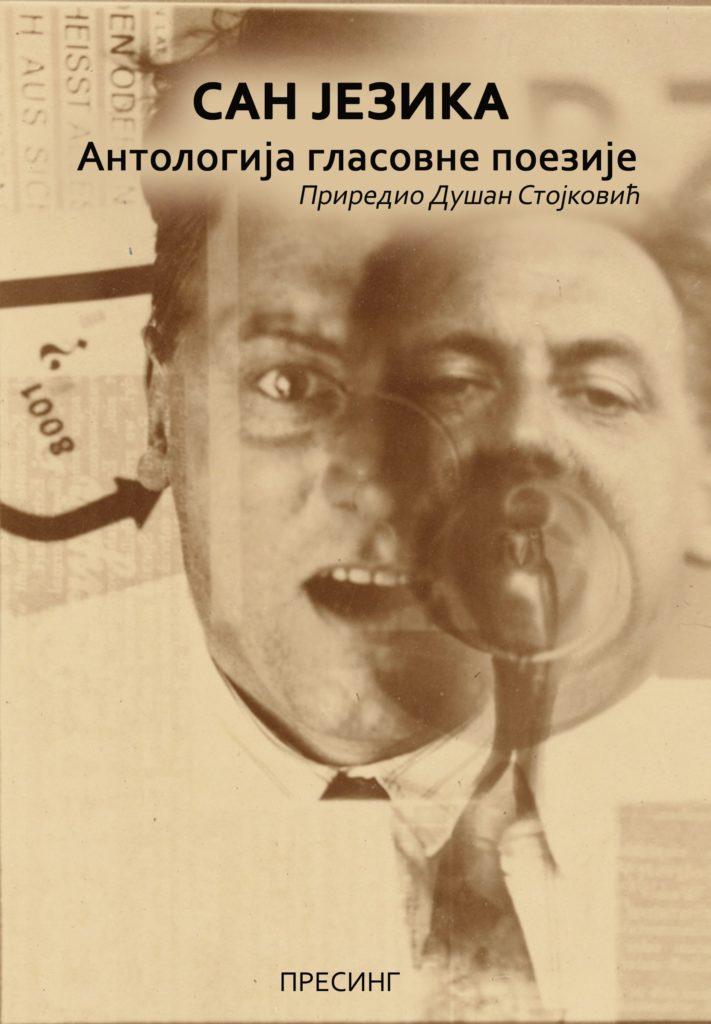 SAN JEZIKA Antologija glasovne poezije