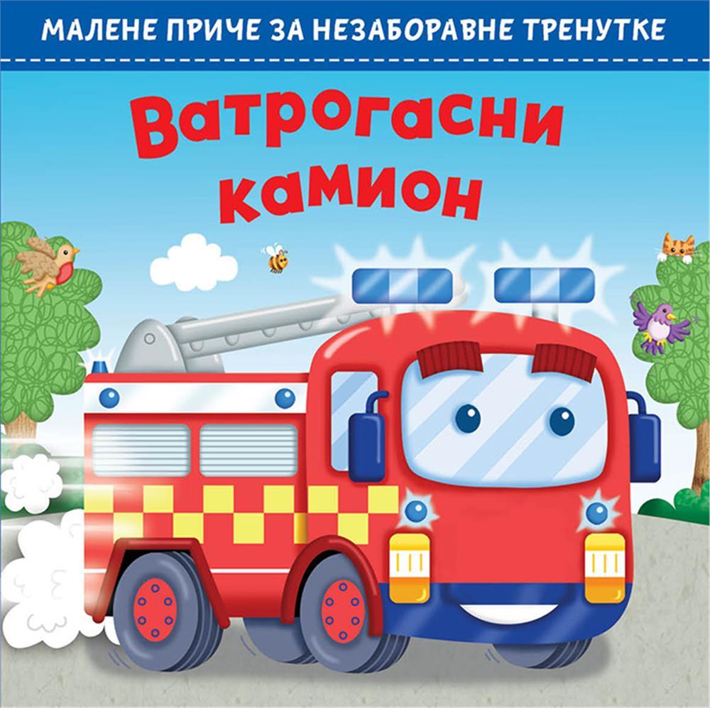 MALE PRIČE ZA NEZABORAVNE TRENUTKE Vatrogasni kamion