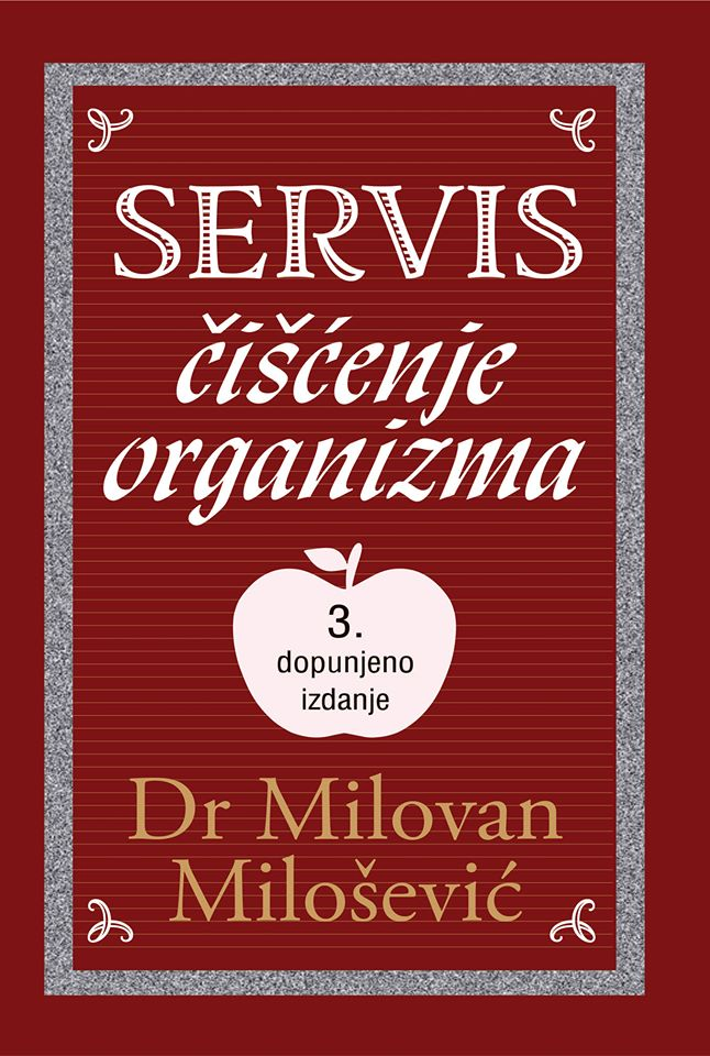 SERVIS ČIŠĆENJE ORGANIZMA 3. dopunjeno izdanje