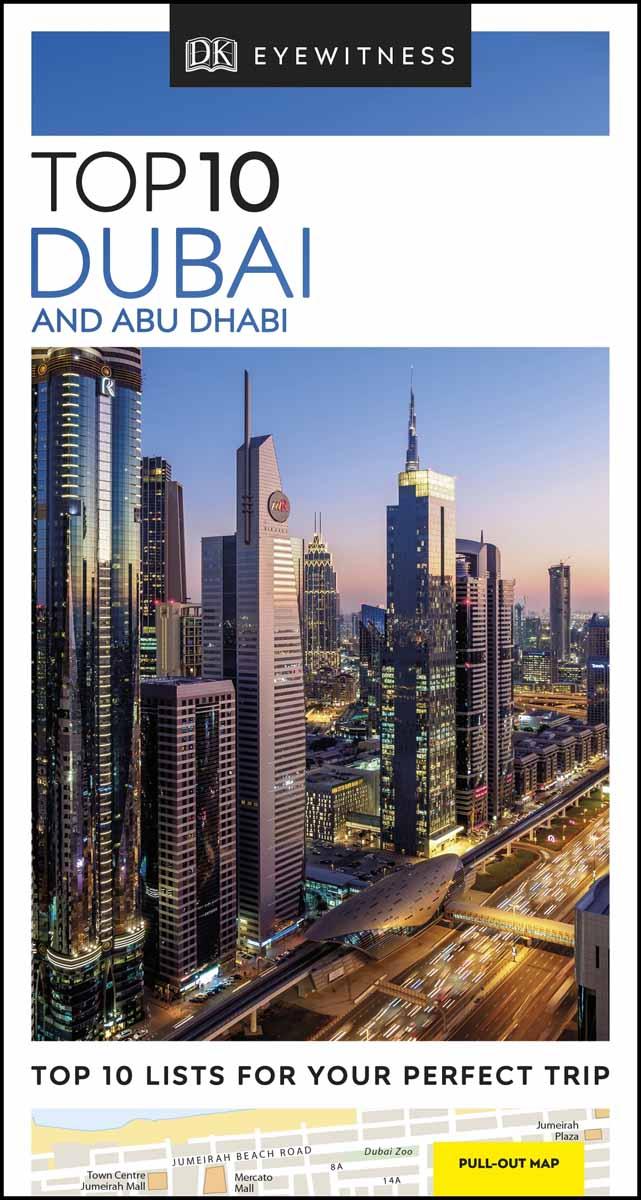 DUBAI AND ABU DHABI TOP 10