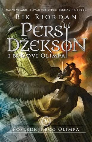 PERSI DŽEKSON I BOGOVI OLIMPA V Poslednji bog Olimpa