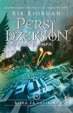 PERSI DŽEKSON I BOGOVI OLIMPA IV Bitka za lavirint