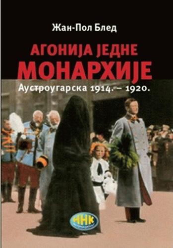 AGONIJA JEDNE MONARHIJE Austrougarska 1914-1920