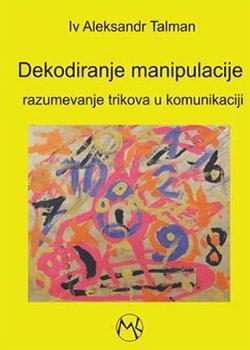 DEKODIRANJE MANIPULACIJE Razumevanje trikova u komunikaciji II izdanje