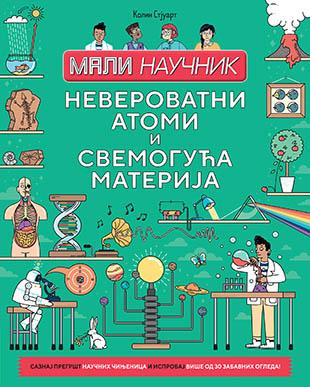 Mali naučnik : NEVEROVATNI ATOMI I SVEMOGUĆA MATERIJA