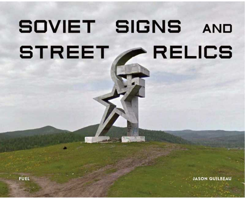 SOVIET SIGNS AND STREET RELICS