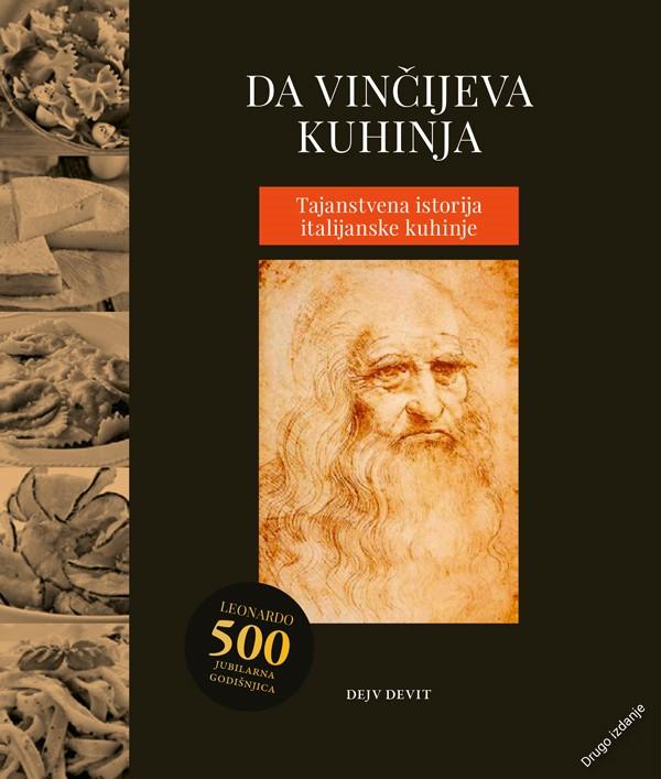 DA VINČIJEVA KUHINJA 2. izdanje