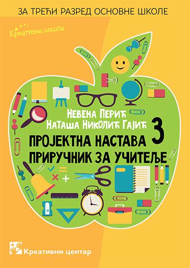 PROJEKTNA NASTAVA 3 Priručnik za učitelje