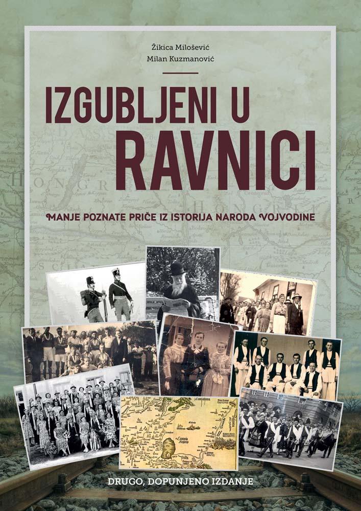 IZGUBLJENI U RAVNICI 2. dopunjeno izdanje
