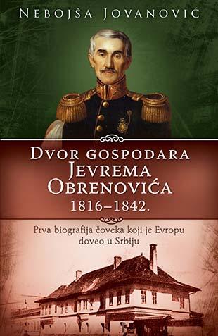 DVOR GOSPODARA JEVREMA OBRENOVIĆA 1816 - 1842
