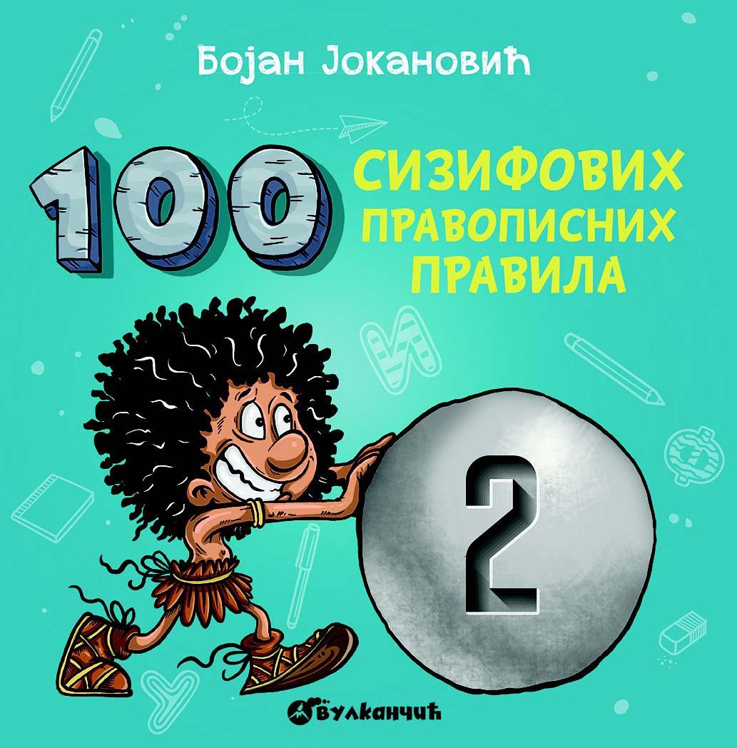 100 SIZIFOVIH PRAVOPISNIH PRAVILA 2