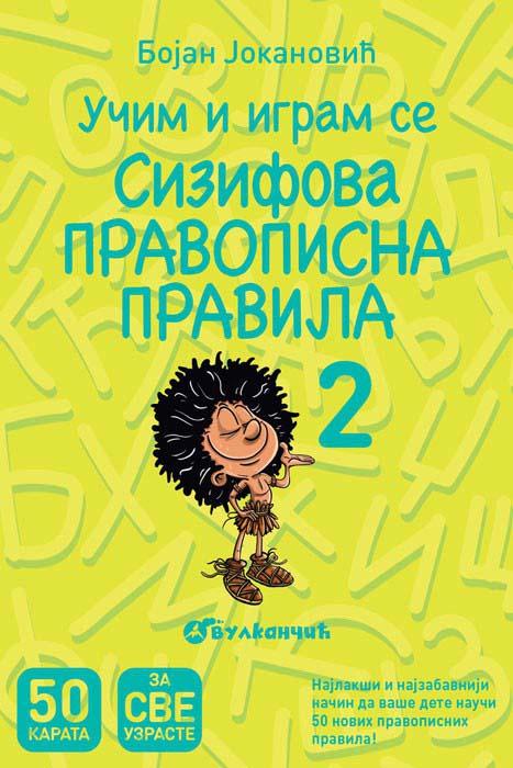 KARTE SIZIFOVA PRAVOPISNA PRAVILA 2