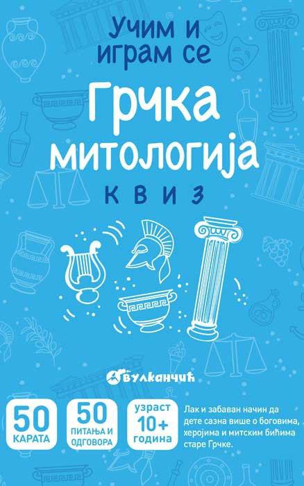 KARTE Grčka mitologija