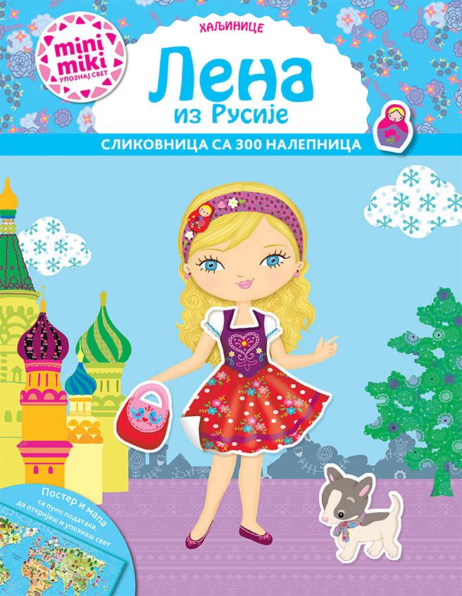 MINIMIKI HALJINICE: Lena iz Rusije