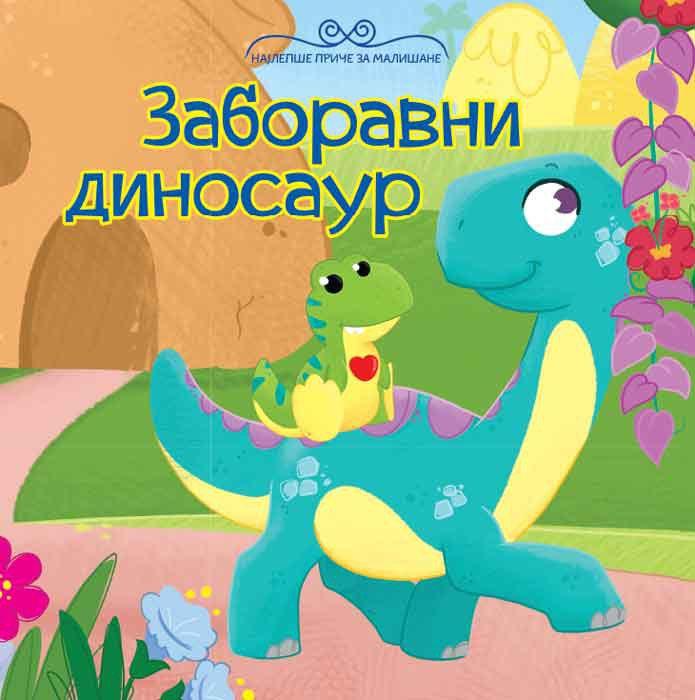 NAJLEPŠE PRIČE ZA MALIŠANE Zaboravni dinosaur