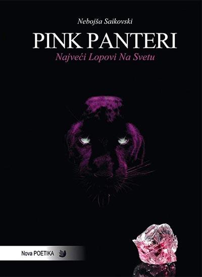 PINK PANTER Najveći lopovi na svetu