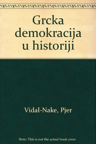 GRČKA DEKORACIJA U HISTORIJI