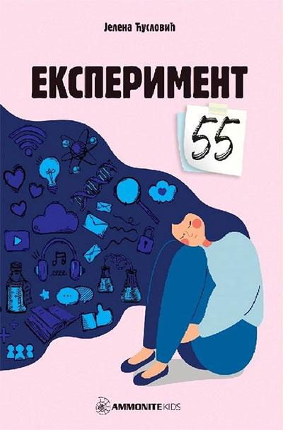 EKSPERIMENT 55