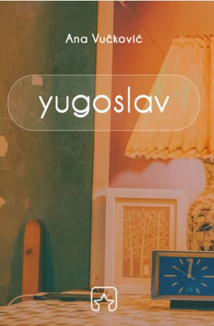 YUGOSLAV ENGLISH EDITION