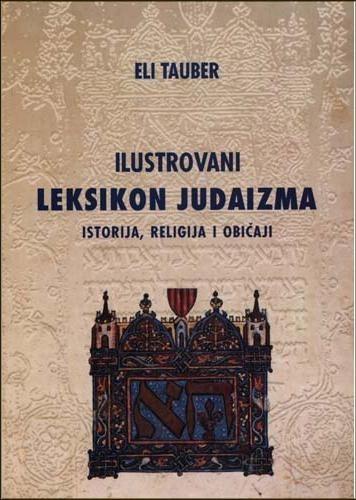 ILUSTROVANI LEKSIKON JUDAIZMA