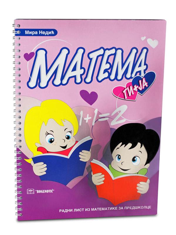 MATEMA TI + JA, radni list za matematiku za predškolski uzrast