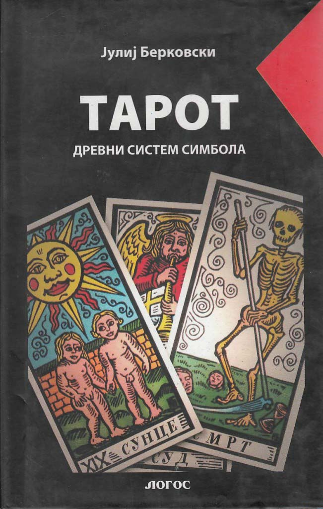 TAROT - drevni sistem simbola (sa kartama)