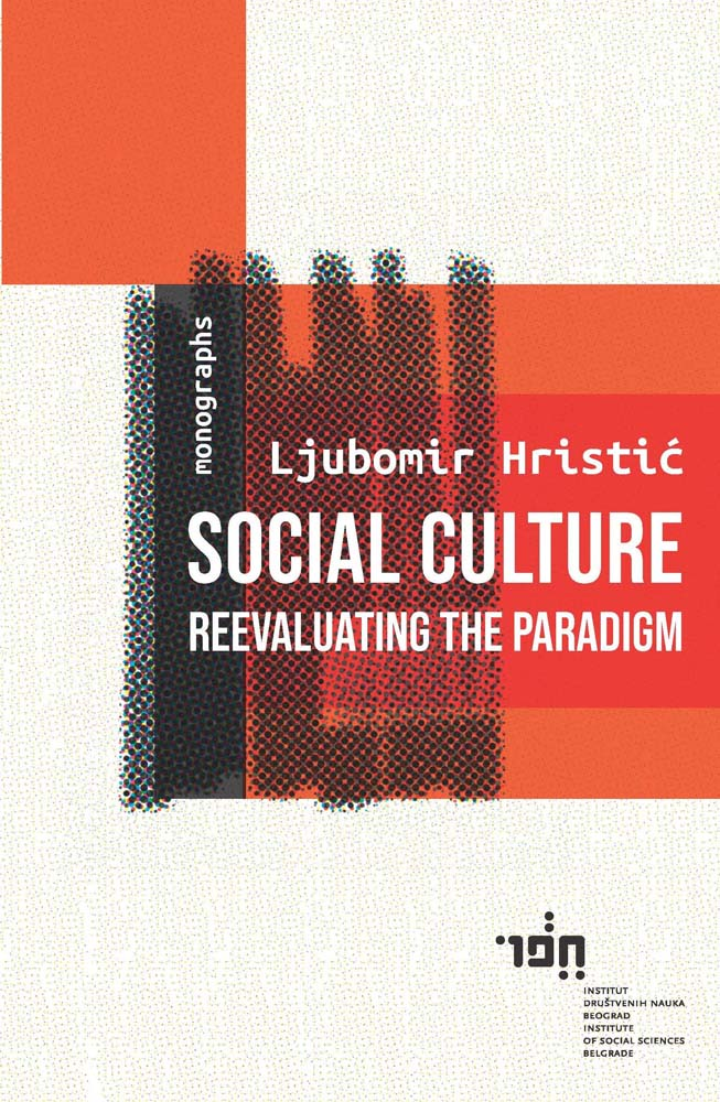 SOCIAL CULTURE REEVALUATING THE PARADIGM