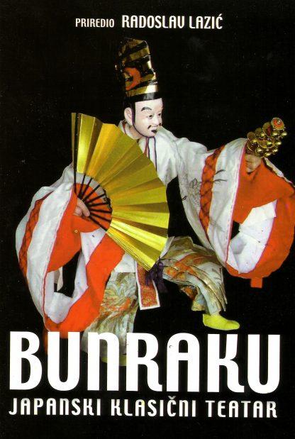 BUNRAKU - JAPANSKI KLASIČNI TEATAR