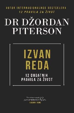 IZVAN REDA 12 DODATNIH PRAVILA ZA ŽIVOT