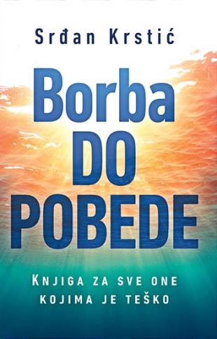 BORBA DO POBEDE