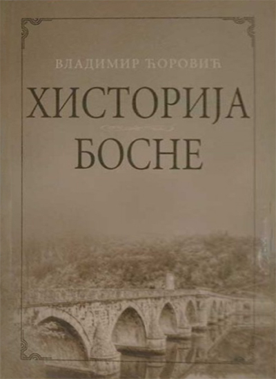 HISTORIJA BOSNE