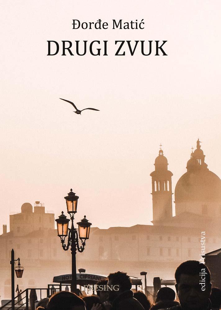 DRUGI ZVUK (PJESME EGZILA)