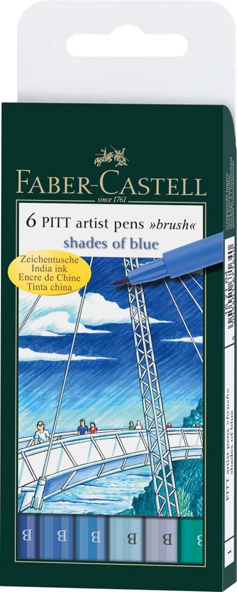 FC PITT art pen B 1/6 BLUE