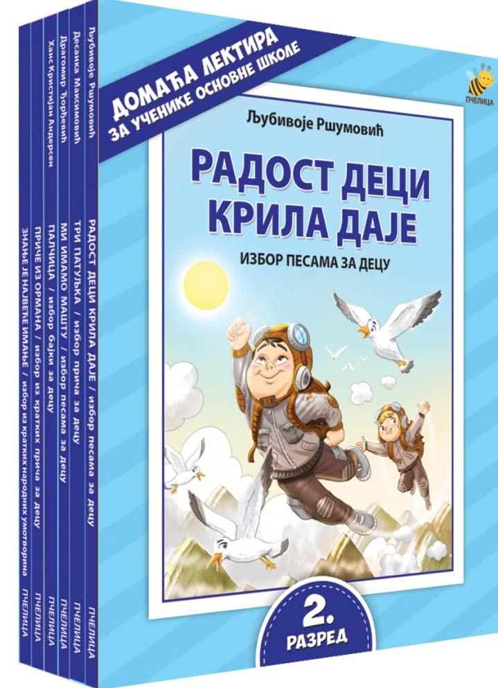 DOMAĆA LEKTIRA ZA UČENIKE OSNOVNE ŠKOLE 2. RAZRED - 6 knjiga